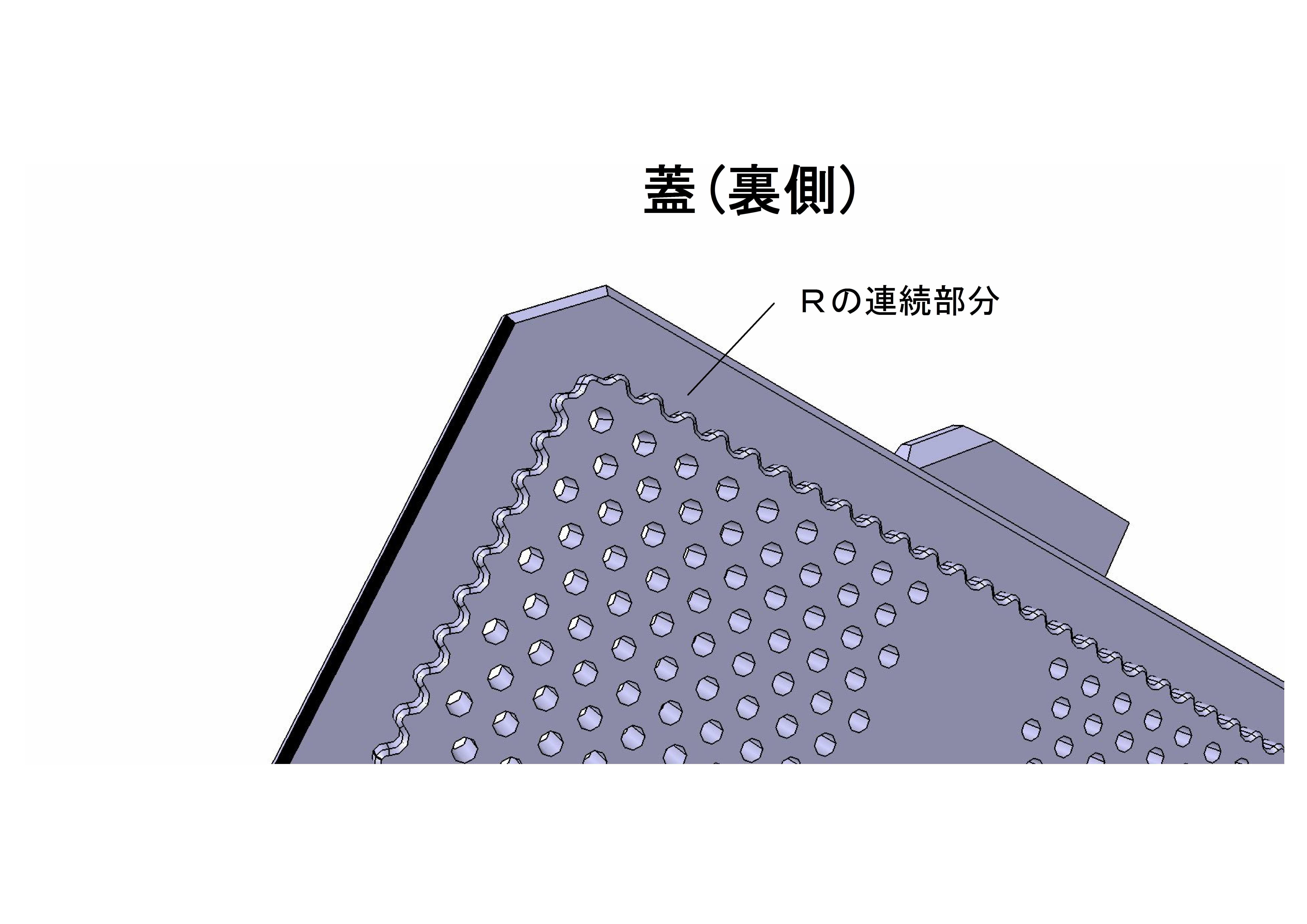 001-001-HUTA-copy